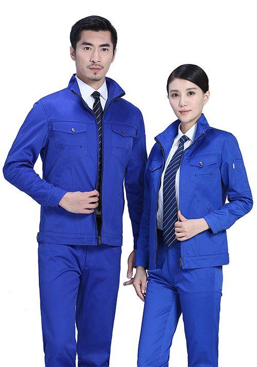 蓝色商务日系工作服
